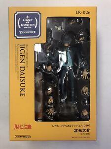 Lupin-the-third-Legacy-of-Revoltech-LR-026-Jigen-Daisuke-Kaiyodo-Japan-New