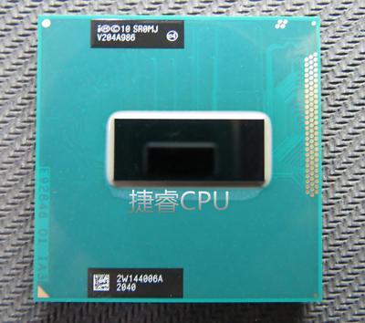 Intel Core I7-3820QM 2.7 GHz Quad-Core SR0MJ CPU Processor