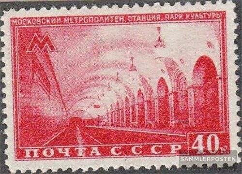 SovietUnion 1484 unmounted mint never hinged 1950 Moscow uBahnnetz