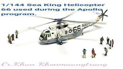 RAF Sea King Rescue Helicopter Keyring Ocean Medics Keyring Gift #15733