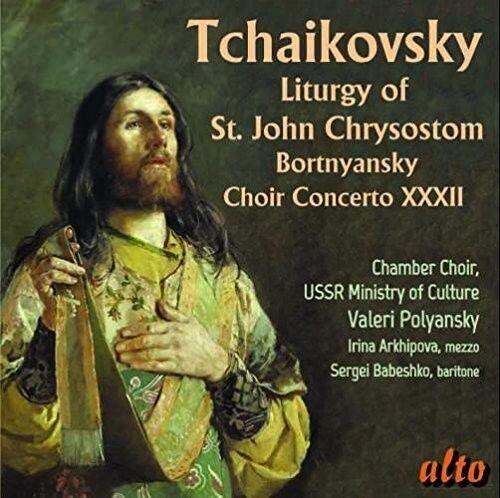 1 of 1 - Valeri Polyansky / I - Tchaikovsky: Liturgy Op. 41 - Bortnyansky [New CD]