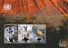 UN United Nations 2017 CTO FIAP Melbourne 2017 3v M/S Wild Animals Koalas Stamps