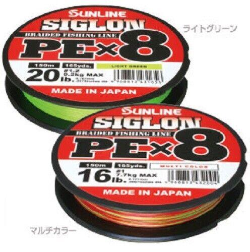 SUNLINE SIGLON PE X8 200m Light Green 8Braid Line made in JAPAN