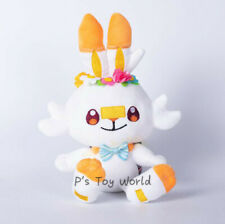 Cute Easter Garden Sylveon 22CM Plush Doll Figure Toy