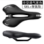 Men-Women-Bike-Seat-Cycling-Saddle-MTB-Cycle-Accessories-Hollow-Soft-Gel-Seat thumbnail 15
