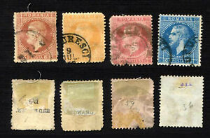 Romania-1872-SC-56-59-used-a4029