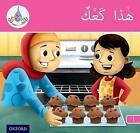 The Arabic Club Readers: Pink Band A: This is Cake by Maha Sharba, Amal Ali, Ilham Salimane, Rabab Hamiduddin (Paperback, 2014)