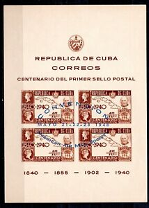 "1948, SHEET,  H. BLOCK  DE 1940, SOBRECARGADA ""CONVENCION A. AIR MAIL SOCIETY"