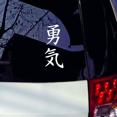 Funny Auto Car Truck Boat Exterior Body Windshield Reflective Sticker Decal LJ