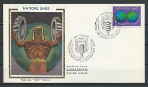 Geneva-UN-Collection-Colorano-FDC-Enveloppe-Scott-81-Stamp-Nov-17-1978