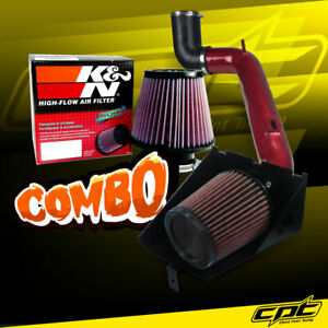 Cold Air Intake System with Heat Shield Kit 07-11 Ford Expedition//Lincoln Navigator 5.4L V8 Filter Combo RED Compatible For 09-10 Ford F150