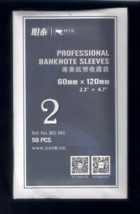 PCCB / MINGT OPP Plastic Banknote Sleeves Bag, 60mm x 120mm (No. 2)