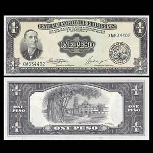 Philippines-1-Piso-Banknote-ND-1949-P-133-UNC-Asia-Paper-Money