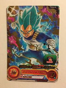 Super Dragon Ball Heroes Promo PSES6-05