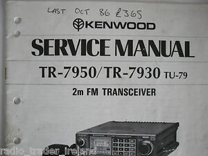 Kenwood tr-7950/7930 (service manual only.