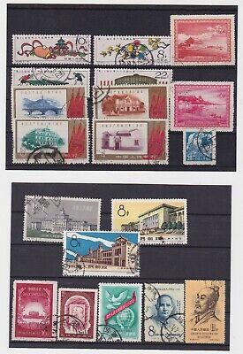19 Seltene Alte Briefmarken China Gestempelt (123857)