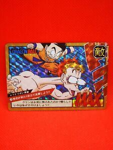 Dragon ball z dbz gt dbs power custom fan card prism holo card 13 mint new neu
