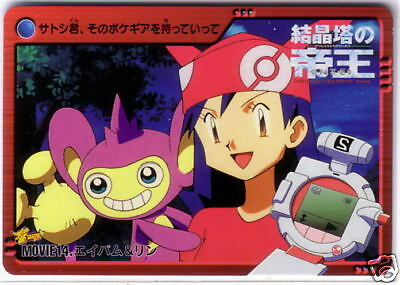 Pokemon 2000 Bandai MOVIE #10 Ash and Lisa Mint