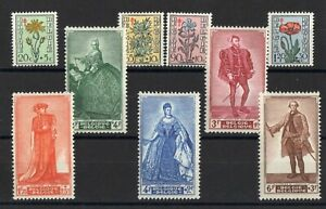 Belgium-Complete-Set-Of-9-Stamps-New-N-814-822-Value