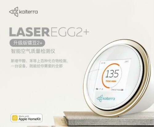 Laser Egg air detector smog PM2.5 support homekit weather temperature humidity