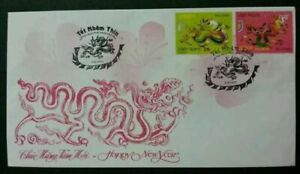 [SJ] Vietnam Chine Lunar Year Of The Dragon 2011 Chinese Zodiac 龙年 (stamp FDC)