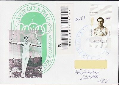 Armenia Olympiad Melbourne Australia Rome Champion Azaryan To Karabakh R15952 Quell Summer Thirst Stamps