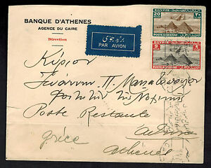 1936-Cairo-Egypt-Bank-of-athens-Cover-to-Greece-Airmail