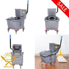 Floor Mop Bucket 35 Qt Amp Side Press Wringer Combo Squeeze Cleaning Plastic Gray