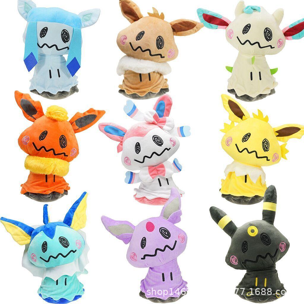 9 stil Pokemon Center Sonne und Plüsch Puppe Figur Spielzeu Mond Umbreon Mimiky