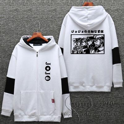Anime Jojo S Bizarre Adventure Kujo Jotaro Dio Hoodie Sweater Thicken Zip Coat Ebay