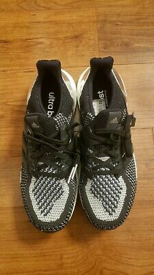 adidas ultra boost bronze for sale