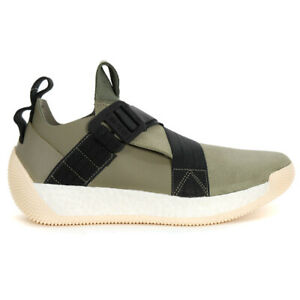 Adidas Men's Harden LS 2 Trace Cargo/Black Basketball Shoes AQ0020 NEW