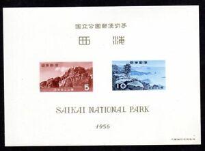 Japon-625a-Parque-Souvenir-Hoja-Con-Carpeta-1956-sin-Usar