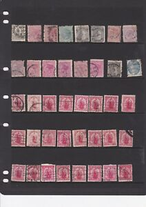 CS19-New-Zealand-early-modern-mostly-postally-used