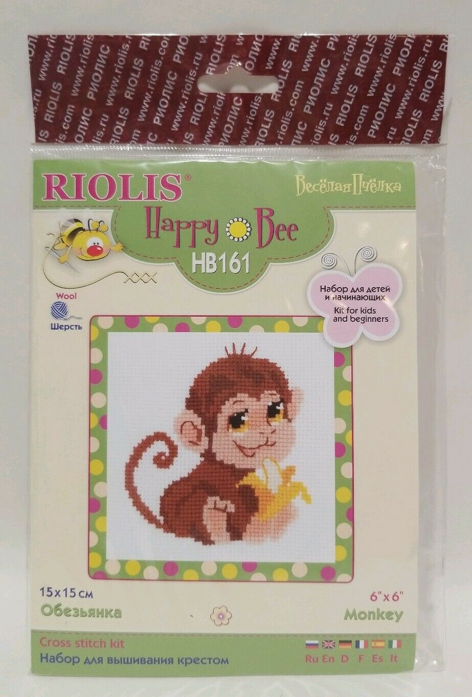 6 x 7 RIOLIS 10 Count Stripes Counted Cross Stitch Kit