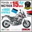 15-kit-ADESIVI-Rosso-Nero-compatibile-con-Honda-NC-750-X-2011-2015-NC750-moto miniatura 1