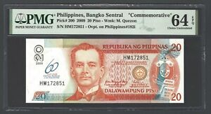 Philippines 20 Piso 2009 P200 Commemorative Uncirculated 64