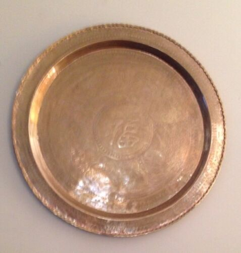 Coffee Table Copper Tray: Copper/brass Table Top Tray Collection On EBay