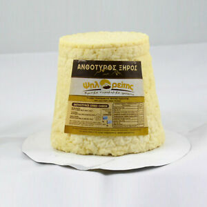 CRETAN DRY ANTHOTYROS white semi-Fresh Cheese with Goat-Sheep Milk 1200g