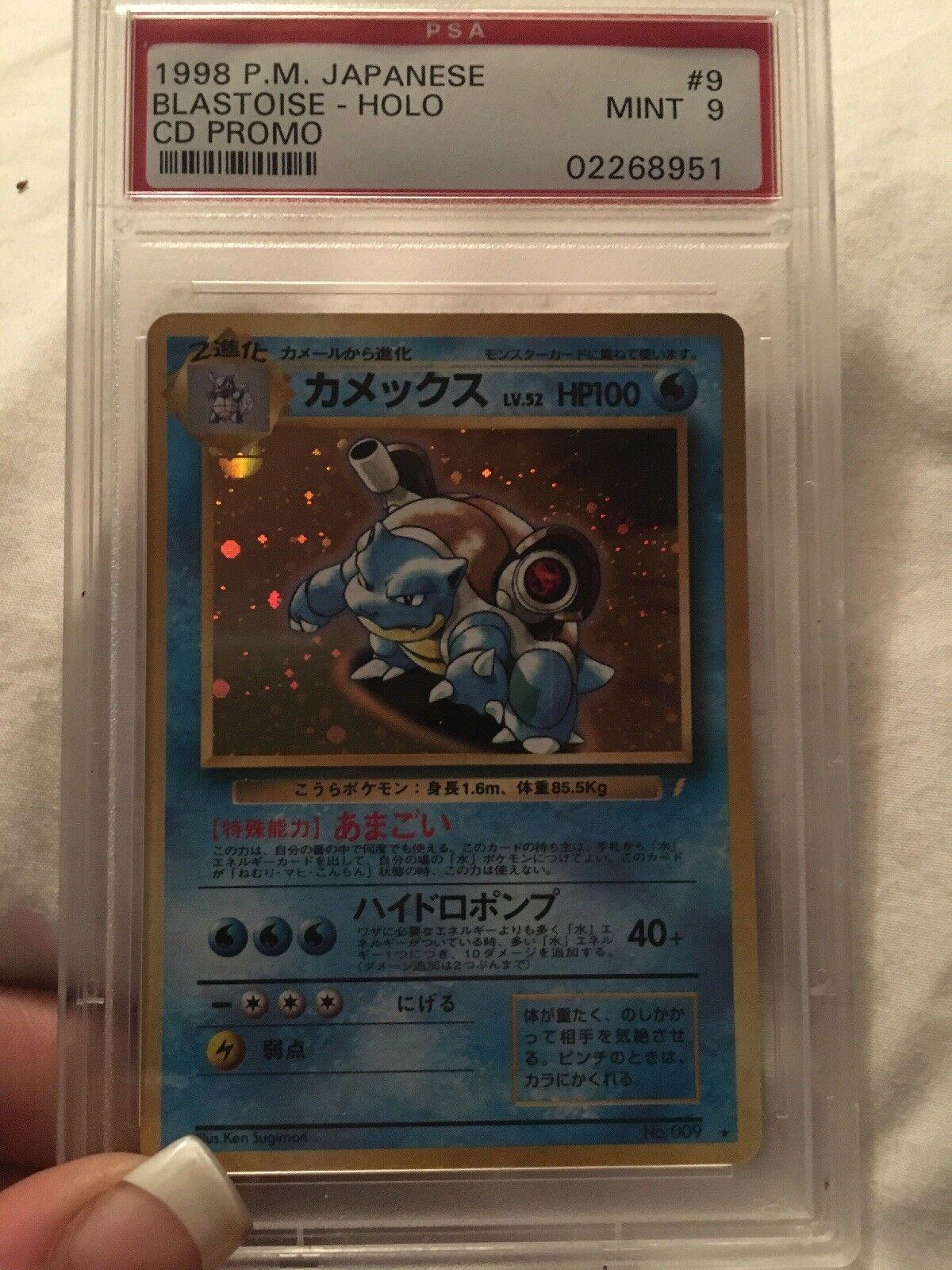 1998 P.M. Japanese Blastoise Holo CD Promo PSA Mint 9 Pokemon Card