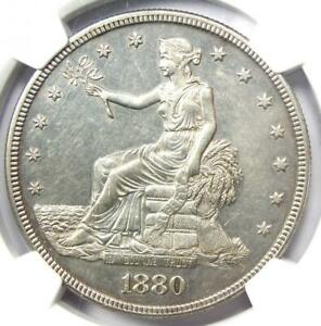 1880 PROOF Trade Silver Dollar T$1 Coin - Certified NGC PR58 (PF58) - Rare Date!
