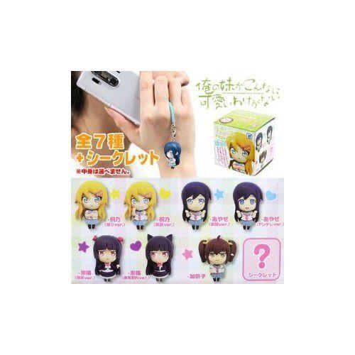 Ore No Imouto Ga Konna Ni KawaII Wake Ga Nai Mascot Cell Phone Strap 1 Blind Box