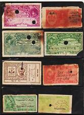 INDIAN STATES 50 REVENUE CF FISCAL STAMPS COND. ALL DAMAGE GAP FILLER #1081