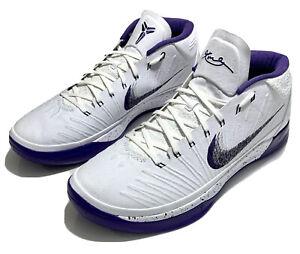 Nike Kobe A.D. BASELINE White/Court