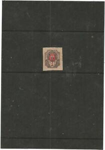 NEEWS .timbre RUSSE srchage UKRAINE .trident .non dentelé.sans charnière
