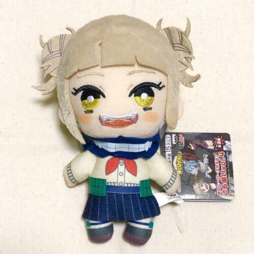 My Hero Academia Toga Himiko Plush Doll Stuffed toy BANPRESTO Anime JAPAN 2019