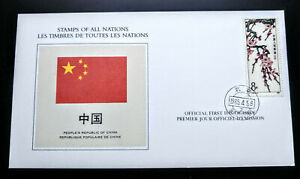 VERY-RARE-CHINA-PINK-BLOSSOMS-STAMPS-OF-ALL-NATIONS-1ST-DAY-EVENT-CARD