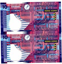 Hong Kong $10 ZZ Replacement 2pcs R/N UNC