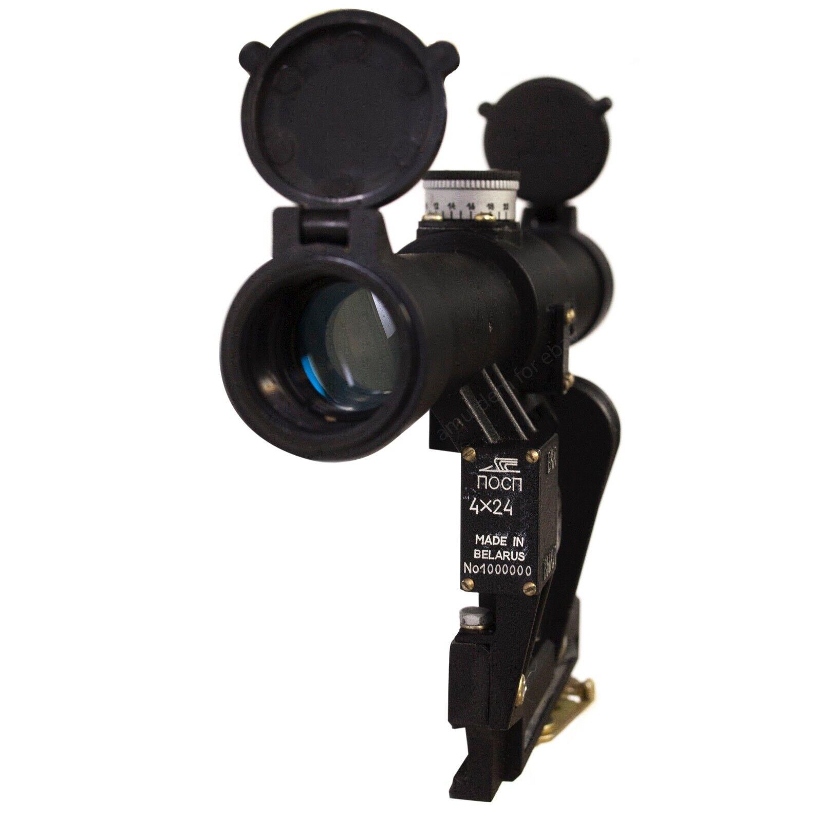 Zenit POSP POSP POSP alcance de 4x24. retícula iluminada. Cola De Milano de montaje lateral. fa67b0