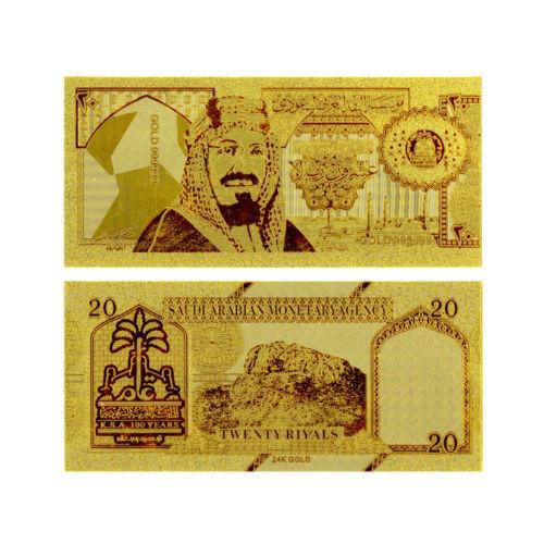 SAUDI ARABIA 20 RIYALS 1999 P-27 BANKNOTE GOLD 24K